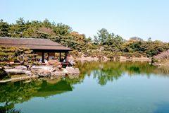 香川県税務調査対応支援センター