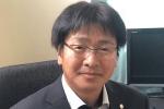 金沢税務調査対応支援センター