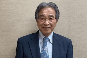 土崎税務調査対応支援センター