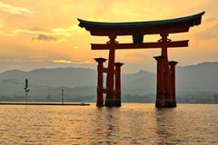 広島県税務調査対応支援センター