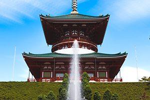 千葉県税務調査対応支援センター