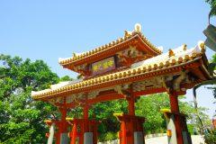 沖縄県税務調査対応支援センター