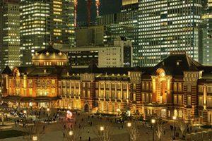 東京都税務調査対応支援センター